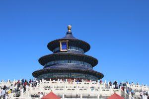Se diriger vers la Chine et admirer sa richesse culturelleS